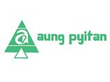Aung Pyi Tan(Concrete Products)