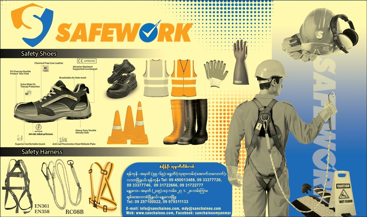 1st-San-Chain-Oo_Safety-Road-Traffic-Safety-Product-Sailor-Equipment_(A)_2181.jpg