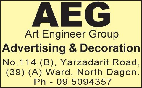 AEG_Advertising-Agencies_2461.jpg