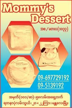 Mommy's-Dessert(Bakery-&-Cake-Makers)_0557.jpg