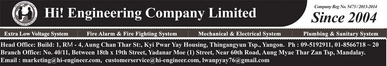 Hi! Telecom Engineering Co., Ltd.