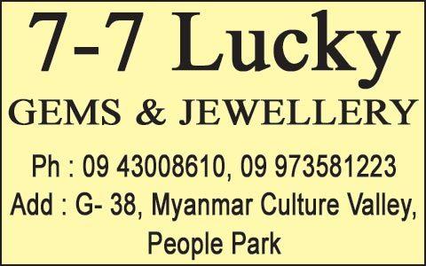 7-7-Lucky_Jewellery-Shops_569.jpg