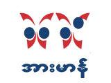 Ar Mahn Trading Co., Ltd.(Generators & Transformers Sales/Services & Rental)