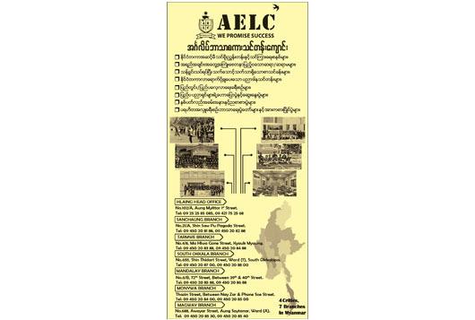 AELC_Language-Schools_4192.jpg