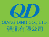 Qiang Ding Co., Ltd.Galvanized Iron Sheets