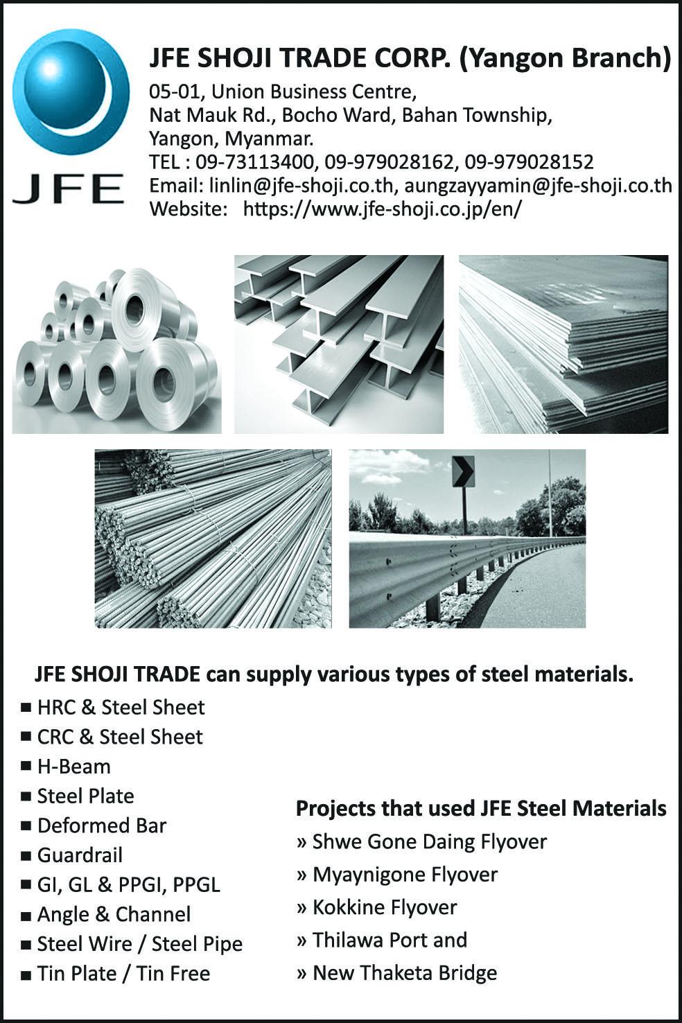 JFE Shoji Trade (Thailand) Ltd  (Branch Office) - Construction Materials