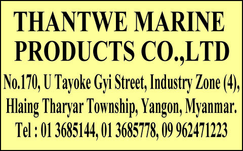 Thantwe Marine Products Co , Ltd  - Marine Products