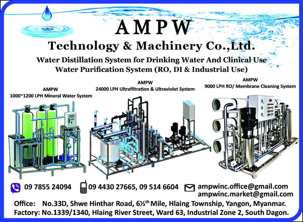 AMPW Technology & Machinery Co Ltd_Water Treatment System_(B)_3305 copy.jpg