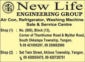 New-Life_Air-Conditioning-Equipment-Sales-&-Repair_(A)_3288-copy.jpg