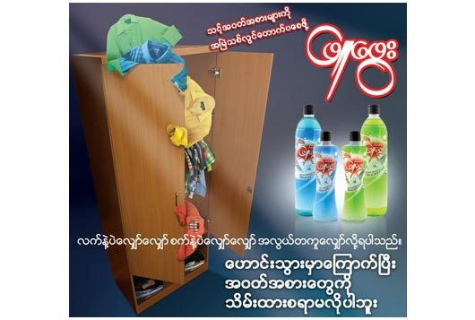 Product-Photo2.jpg
