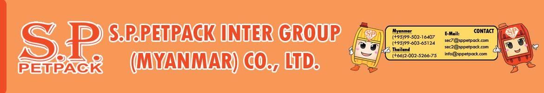 S.P.Petpack Inter Group (Myanmar) Co., Ltd.