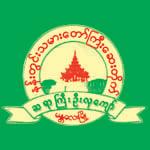 Nandwin Thamar Taw Gyi Say TiteTraditional Medical Halls