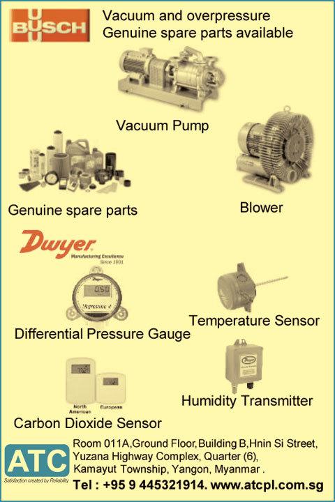 ATC-Innosky-(Myanmar)-Co-Ltd_Pumps-&-Accessories_(A)_4331.jpg