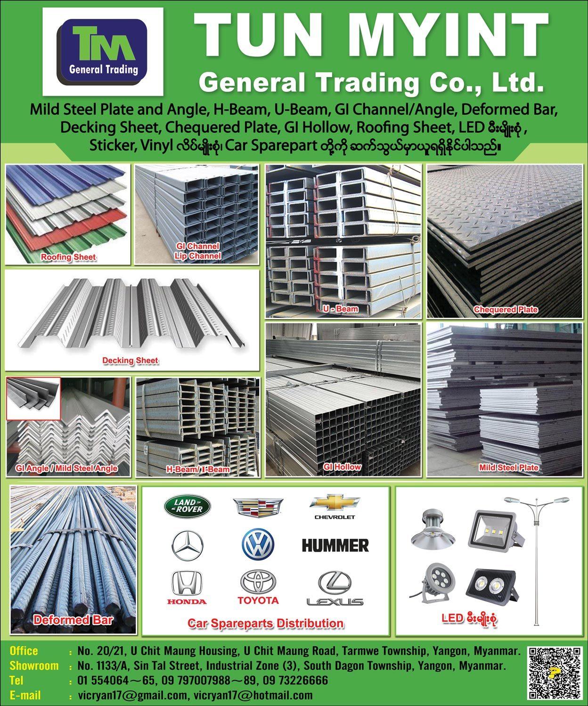 Tun-Myint-General-Trading-Co-Ltd_Hardware-Merchants-_-Ironmongers_(A)_2647.jpg