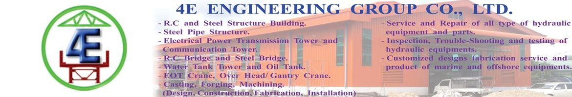 4E Engineering Group Co., Ltd.