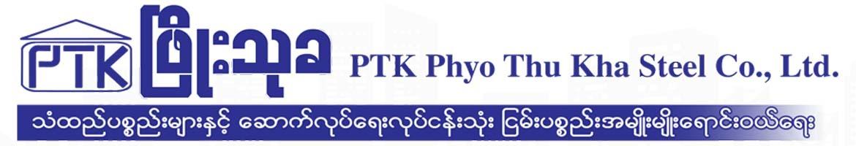 Phyo Thu Kha Steel Trading Co., Ltd.
