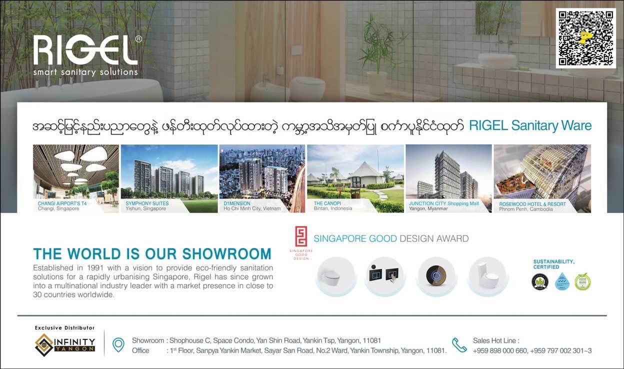 Infinity-Yangon-(Rigel)_Building-Materials_1208.jpg