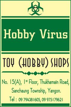 Hobby Virus - Toy Shops