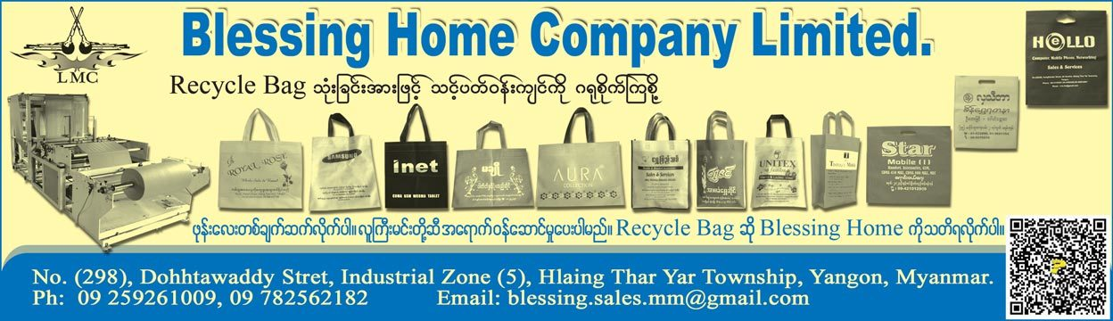 Blessing-Home-CoLtd_Bags-(Others)_(A)_1238.jpg