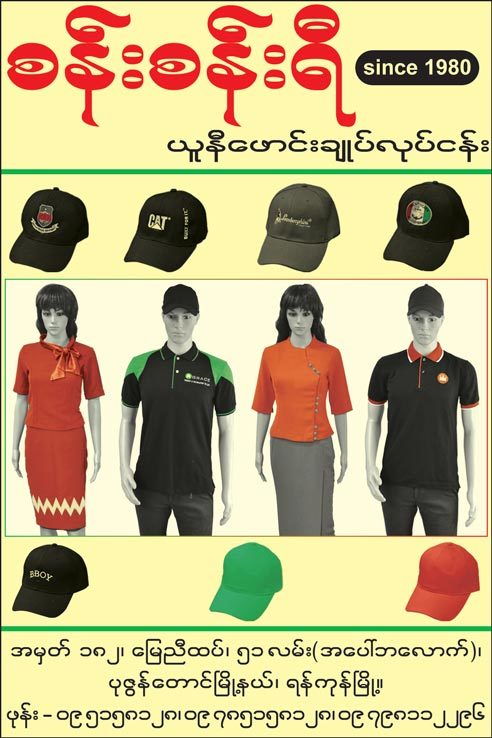 Design-Photo.jpg