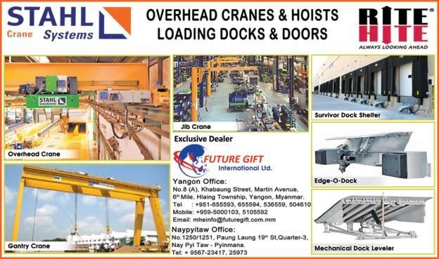 Future Gift International Ltd  - Heavy Machineries & Equipment