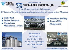 Chiyodar-Public-Works-Co-Ltd_Engineering(General)_(H)_2129-copy.jpg