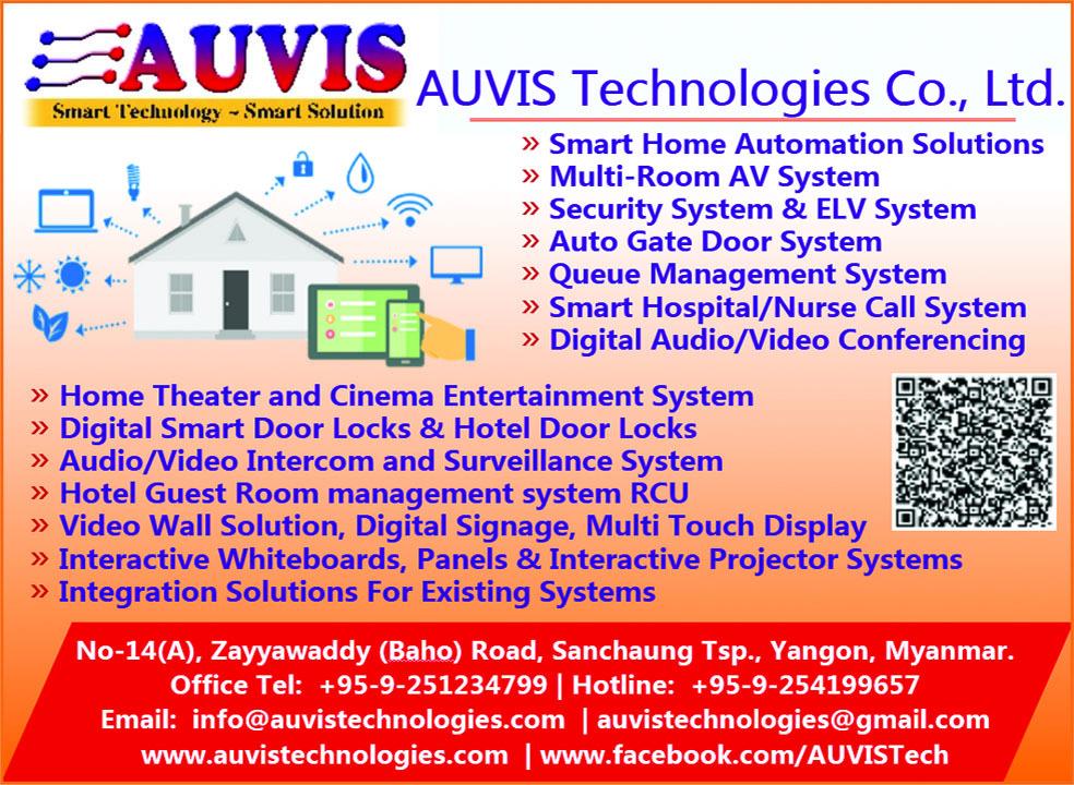 AUVIS Technologies Co , Ltd  - Engineering Process Control