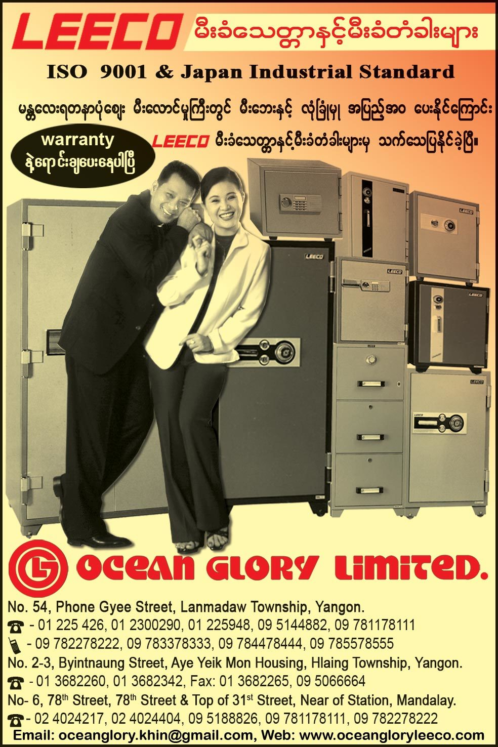 Ocean-Glory-Ltd_Safe-Dealers_423.jpg