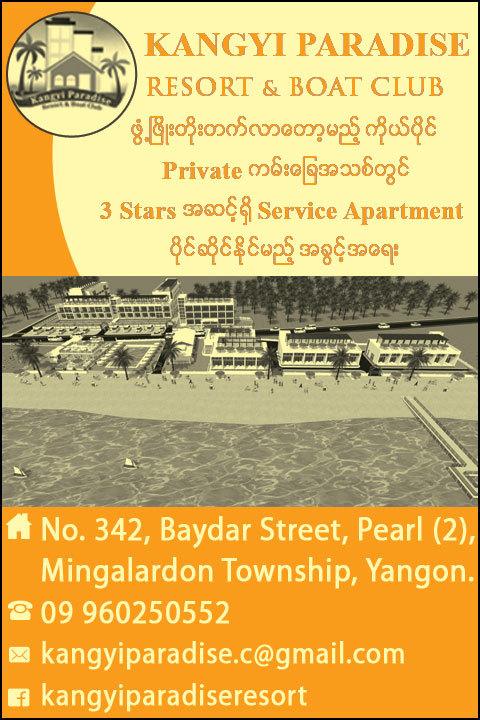 Kangyi-Paradise_Hotels_(A)_323.jpg