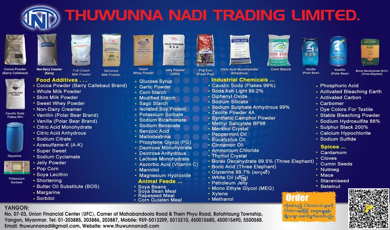 Thuwunna-Nadi-Trading-Co-Ltd_Chemicals_(B)_1402.jpg