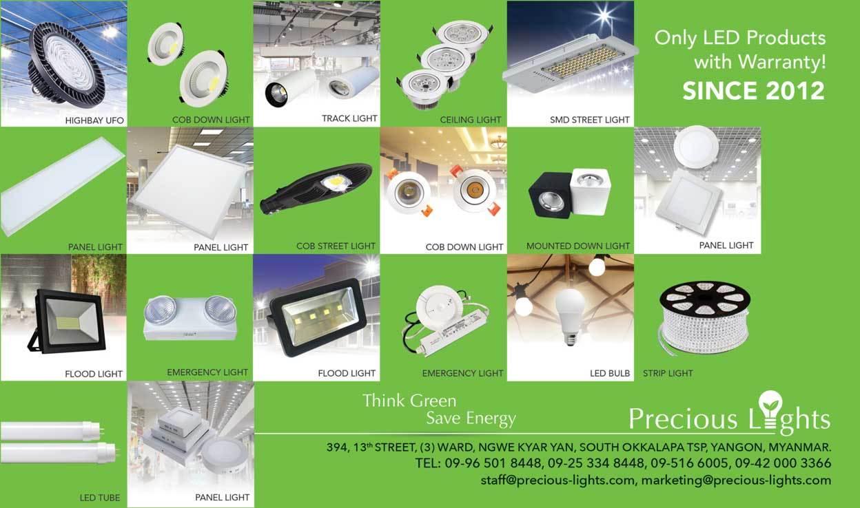 Precious-Light-&-Trading-Co-Ltd_Electrical-Goods-Sales_(A)_869.jpg