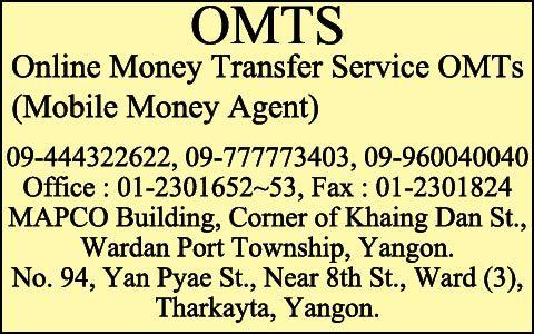 Online-Money-Transfer-Service-(OMTS)_Online-Billing-&-Payment-Services_4849.jpg