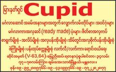 Cupid(Flower-&-Florists)_0009.jpg