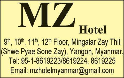MZ-Hotel-&-Entertaiment_Hotels_3807.jpg