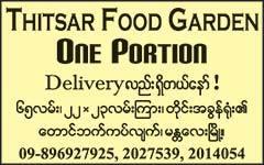 Thitsar-Food-Garden-One-Portion(Restaurants)_0384.jpg