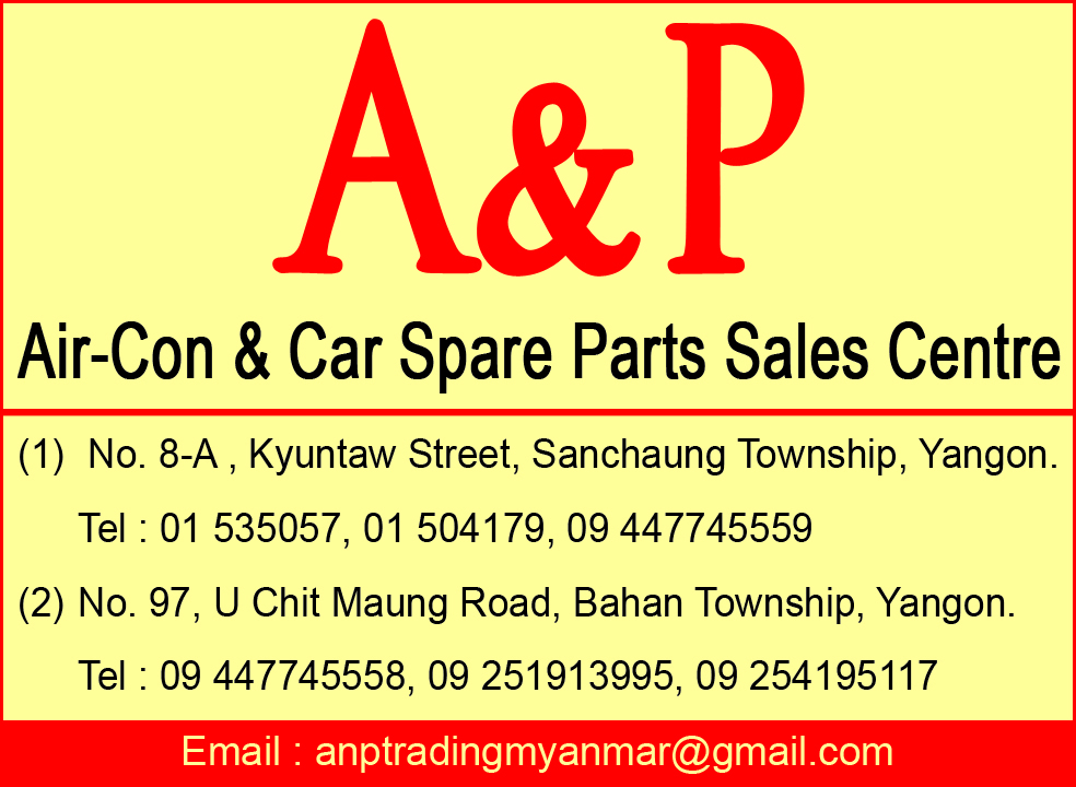 A & P Air Con & Car Spare Part Sales Centre_Air Conditioning Equipment Sales & Repair_(A)_3817 copy.jpg