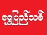Shwe Pyi ThitMetal Doors & Others