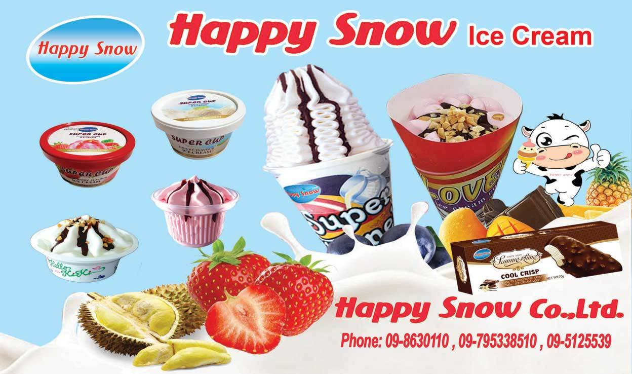 Happy-Snow_Ice-Cream_(A)_3148.jpg