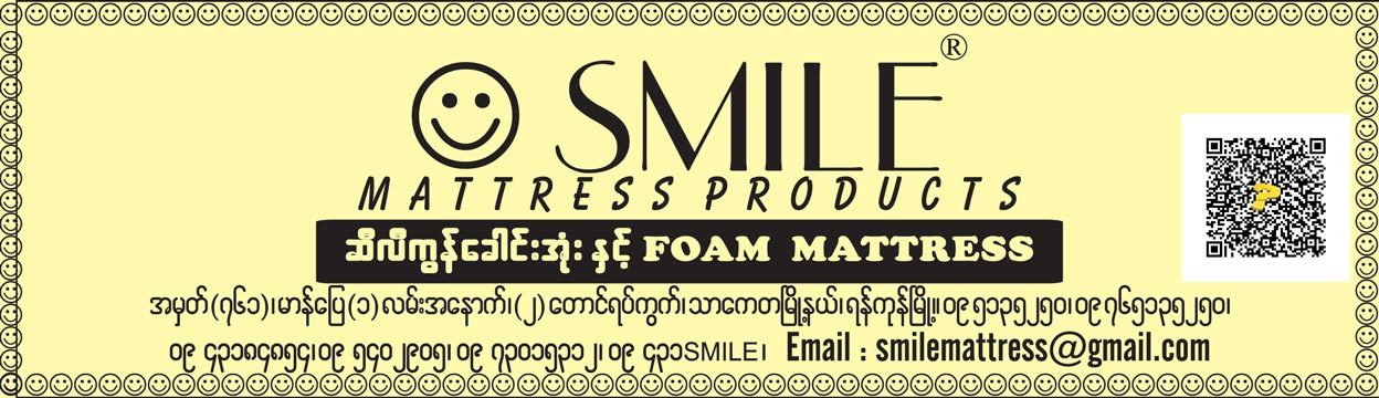 Smile-Mattress-Products_Bedroom-Accessories_(A)_2497.jpg