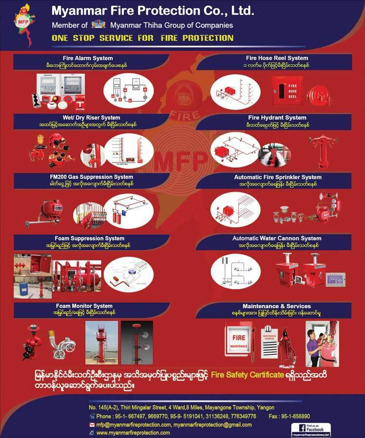 Myanmar-Fire-Protection-Co-Ltd_Fire-Extinguishers-&-Fire-Fighting-Equipment_(A)_2142.jpg