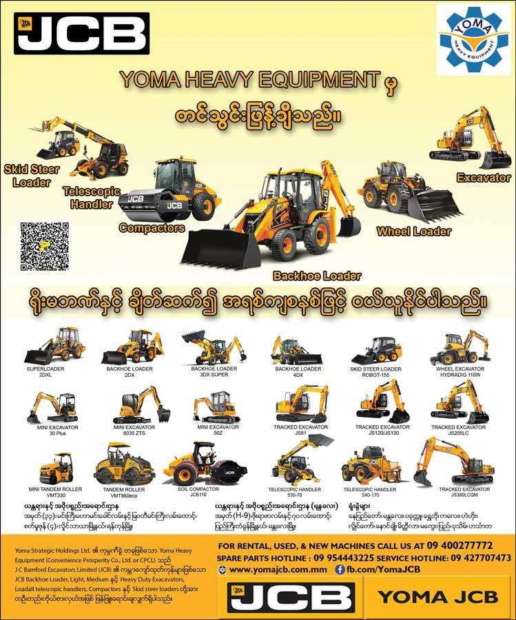 Yoma-JCB_Heavy-Machineries-&-Equipment_(C)_2843.jpg