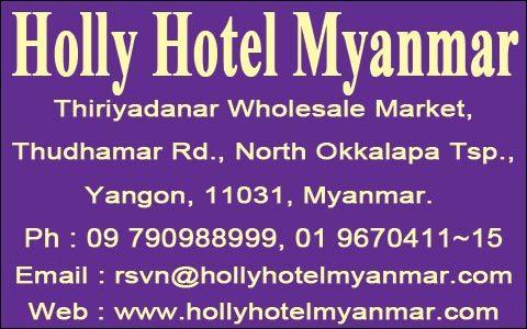 Holly-Hotel-Myanmar_Hotels_2326.jpg