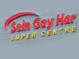Sein Gay HarSupermarkets & Shopping Centres