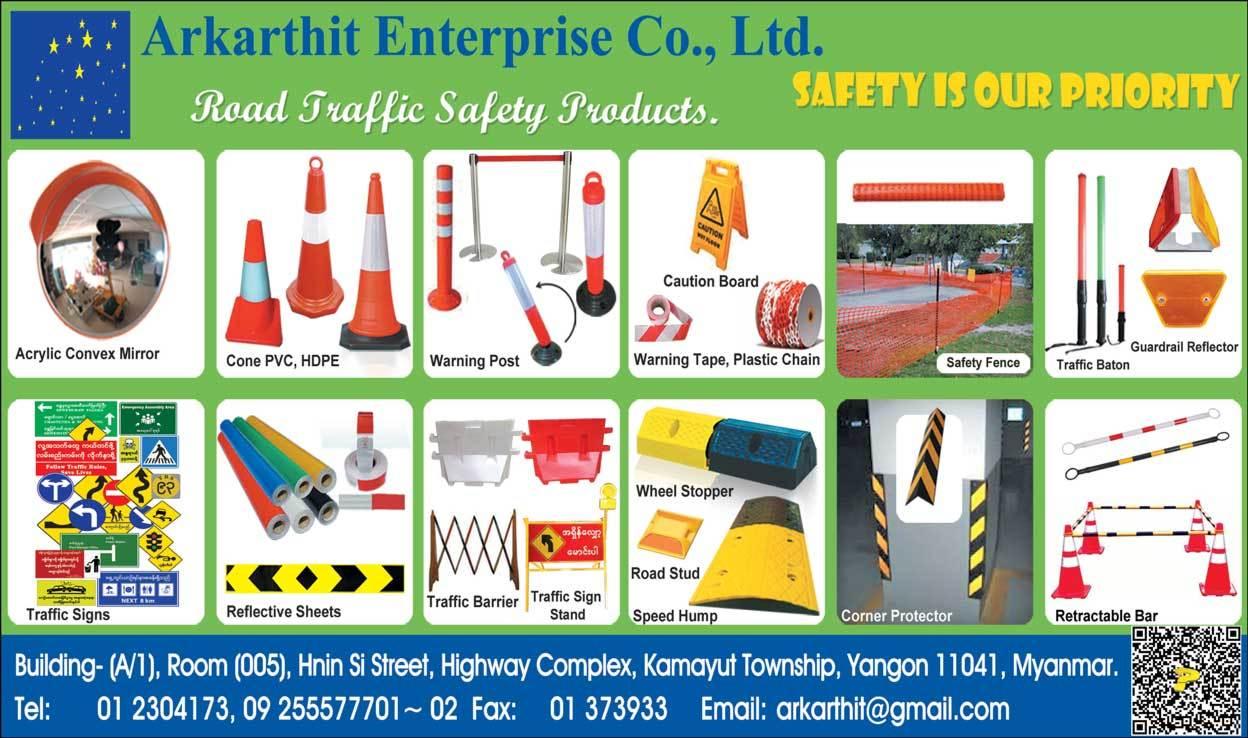 Arkarthit-Enterprise-Co-Ltd_Safety-&-Road,-Traffic-Safe-Product-Sailor's-Equipment_(A)_2640.jpg