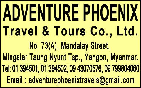 Adventure Phoenix Travel & Tours Co , Ltd  - Tourism Services