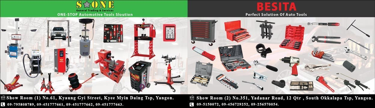 S-One-General-Trading-&-Services_Car-Servicing-Equipment_(A)_359.jpg