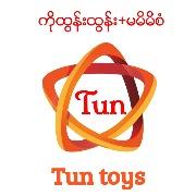 Tun ToysSwimming Pools