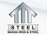 Mansa Iron & Steel(Construction Materials)