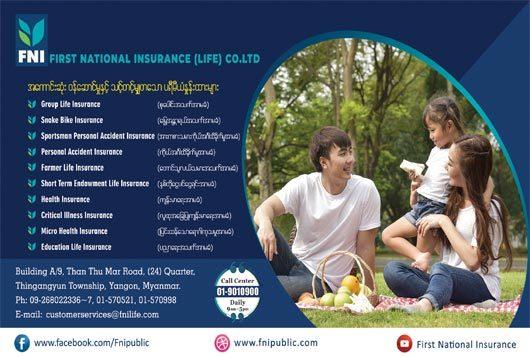 First-National-Insurance-Co-Ltd_photo.jpg