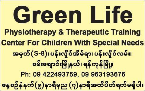 Green-Life_Clinics(Private)_3442.jpg